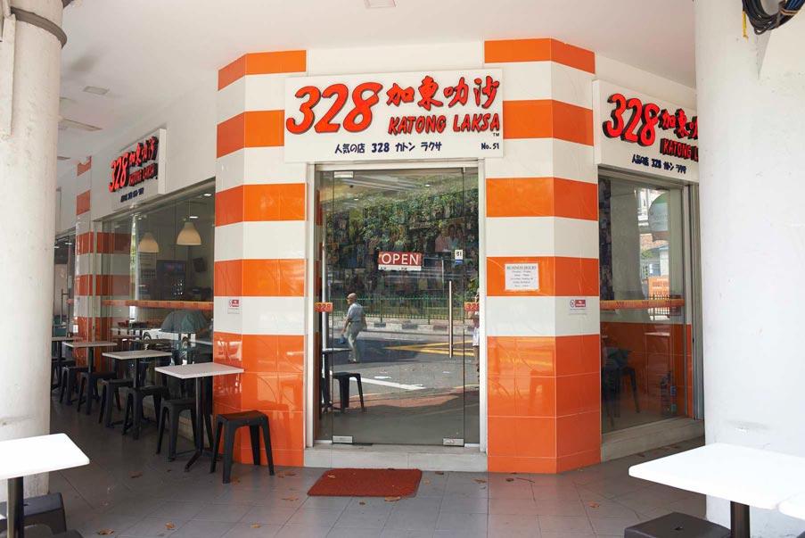 328 Katong Laska
