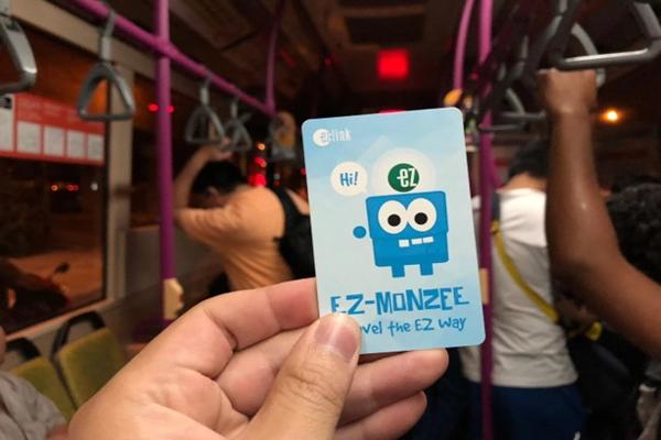 Thẻ điện tử EZ Link