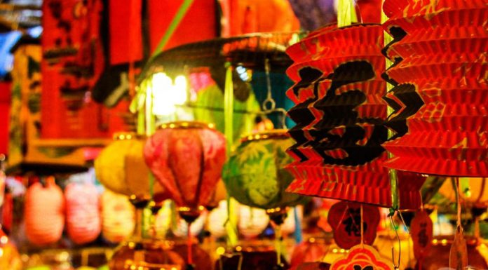 Lễ Hội đèn lồng